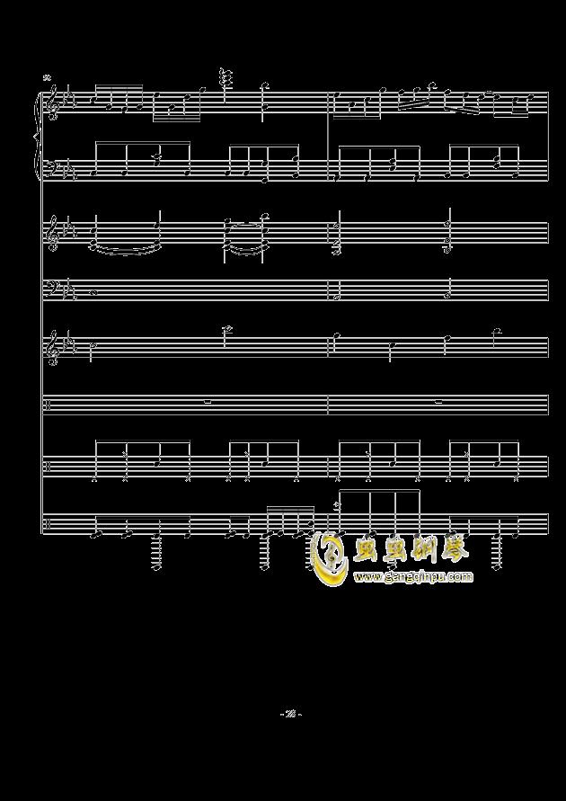 思絮钢琴谱 第28页