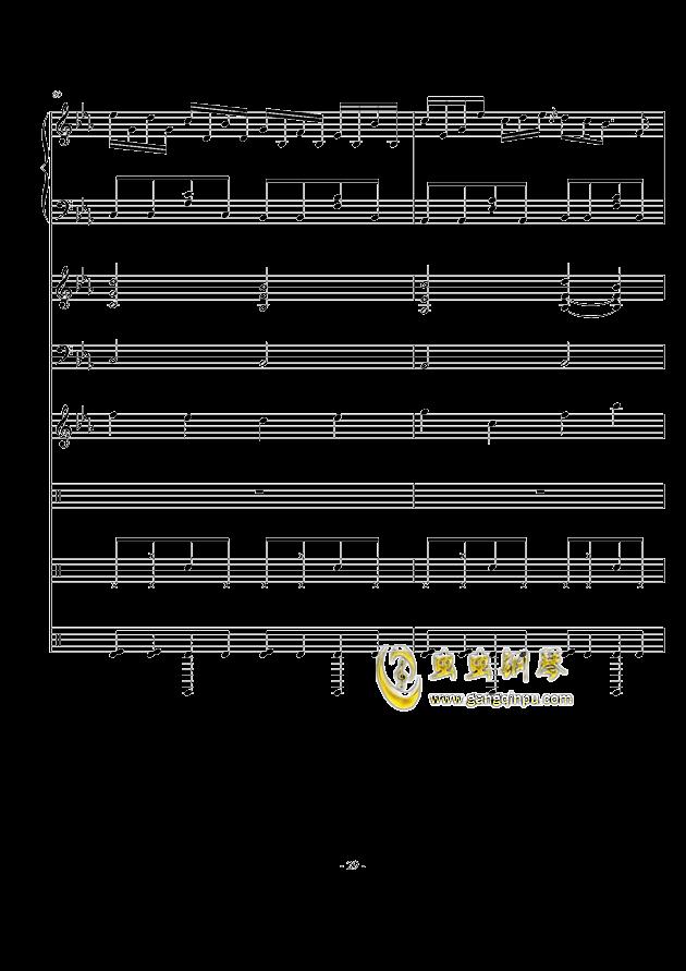 思絮钢琴谱 第29页