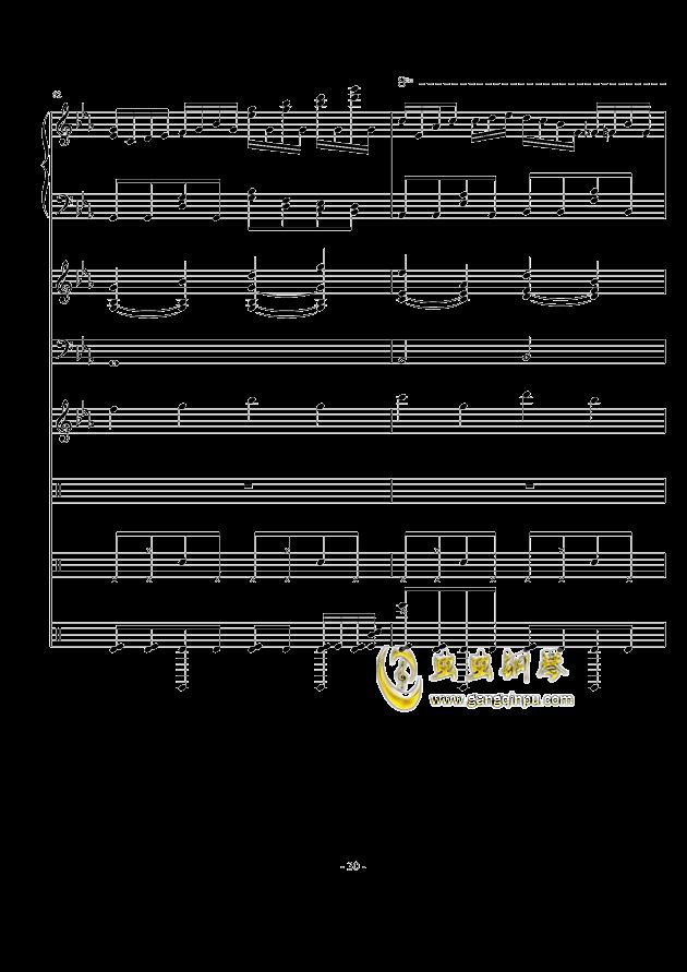 思絮钢琴谱 第30页