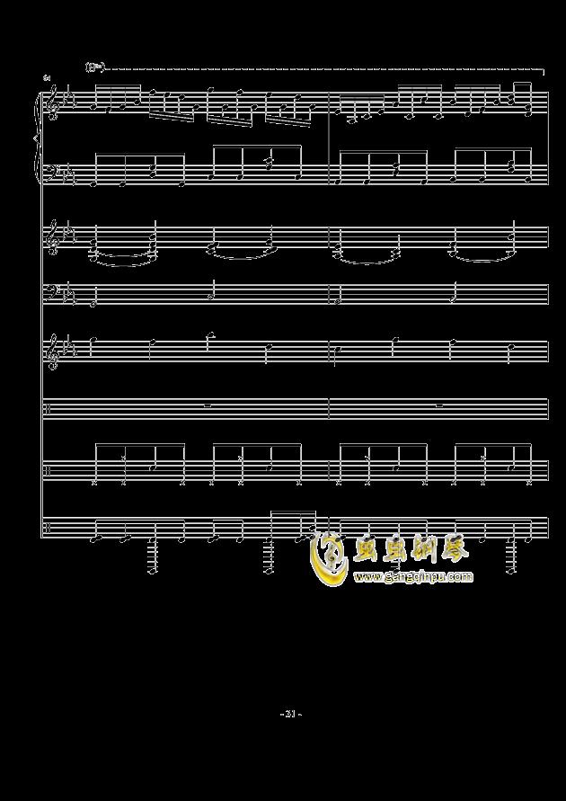 思絮钢琴谱 第31页