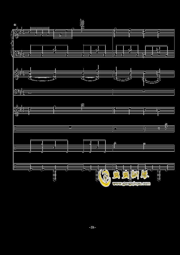 思絮钢琴谱 第32页