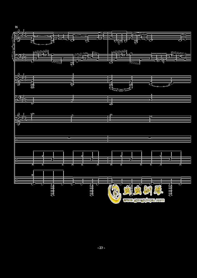 思絮钢琴谱 第37页