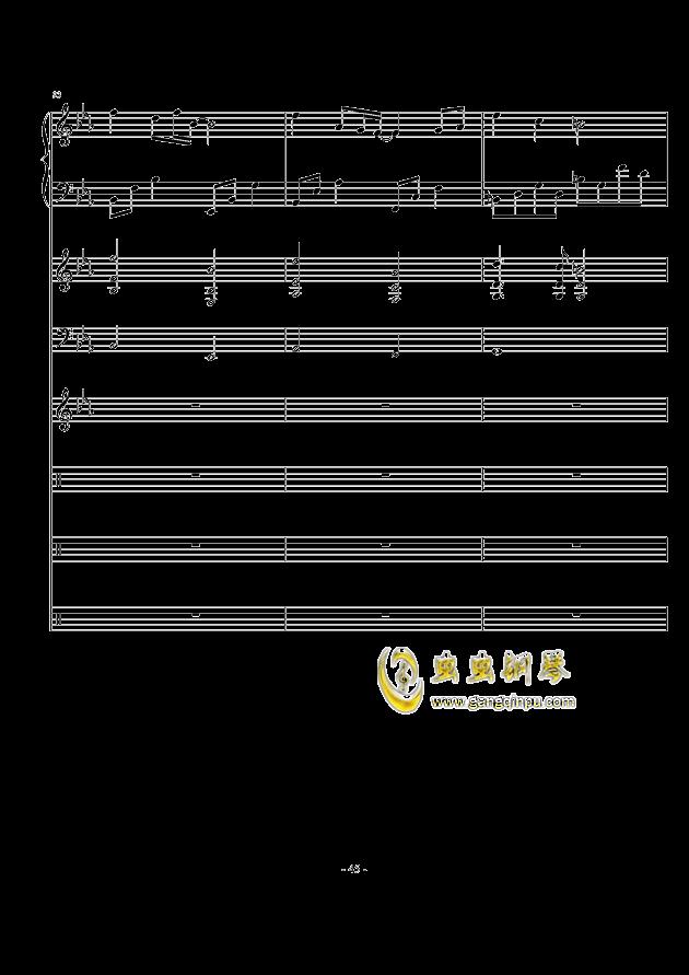 思絮钢琴谱 第45页