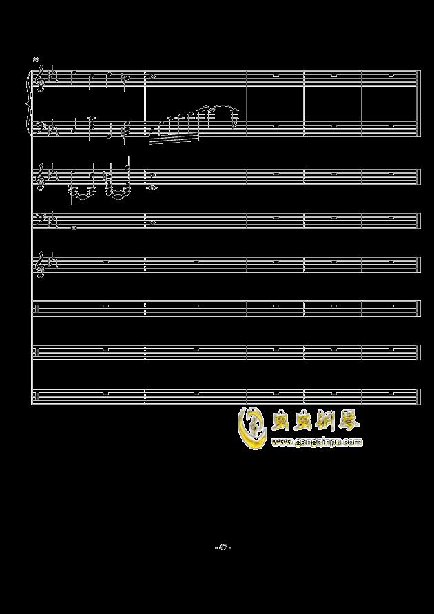 思絮钢琴谱 第47页