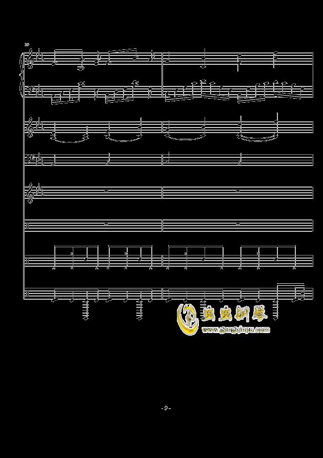 思絮钢琴谱 第9页