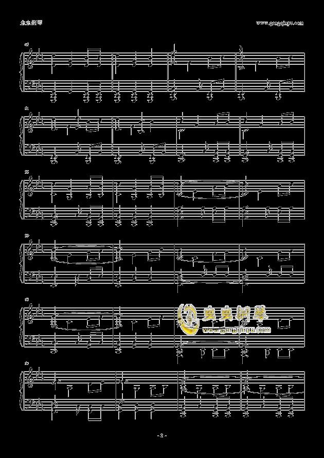 权力的游戏钢琴谱 第3页