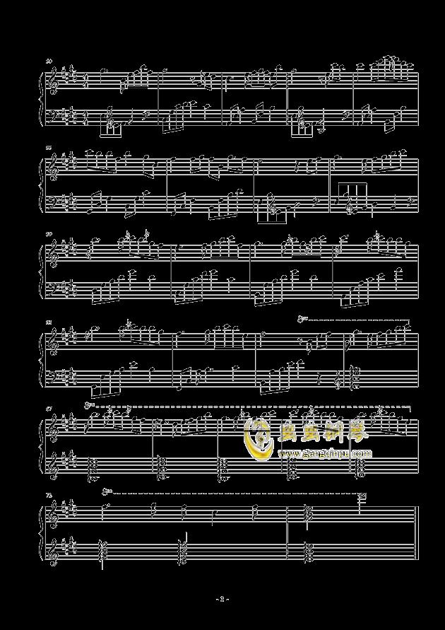 给十年后的自己钢琴谱 第3页