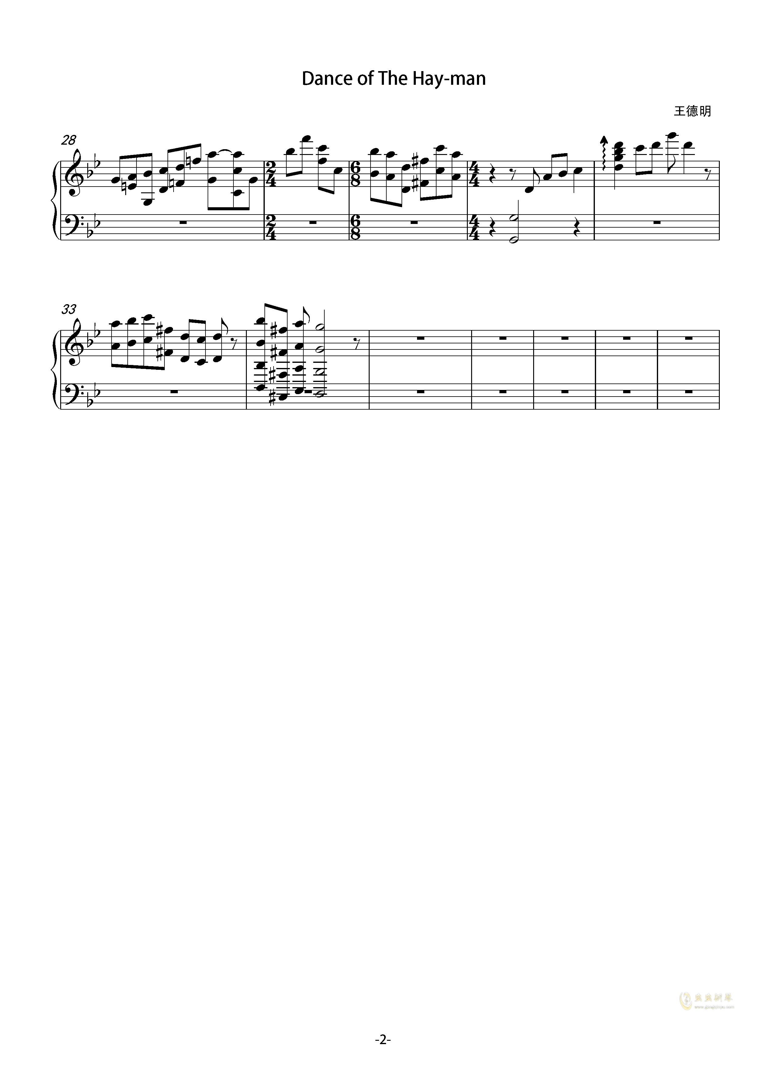 稻草人之舞钢琴谱 第2页
