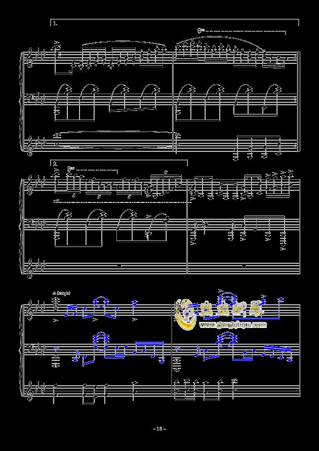 最炫の冬花钢琴谱 第10页
