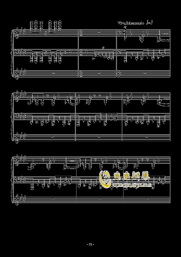 最炫の冬花钢琴谱 第12页
