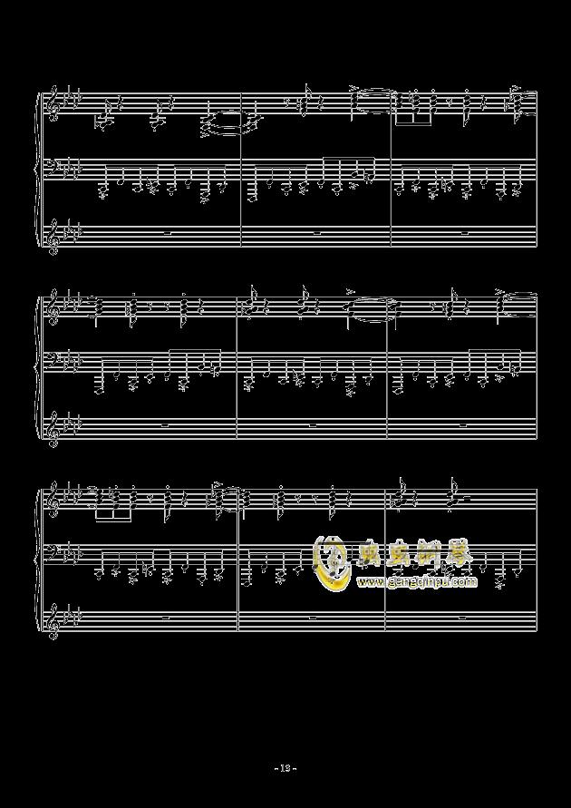 最炫の冬花钢琴谱 第13页