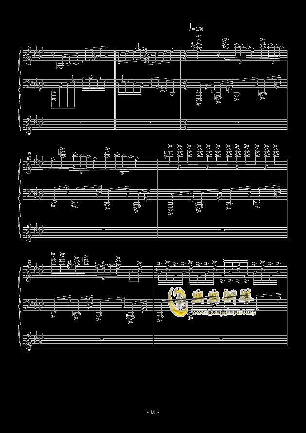 最炫の冬花钢琴谱 第14页