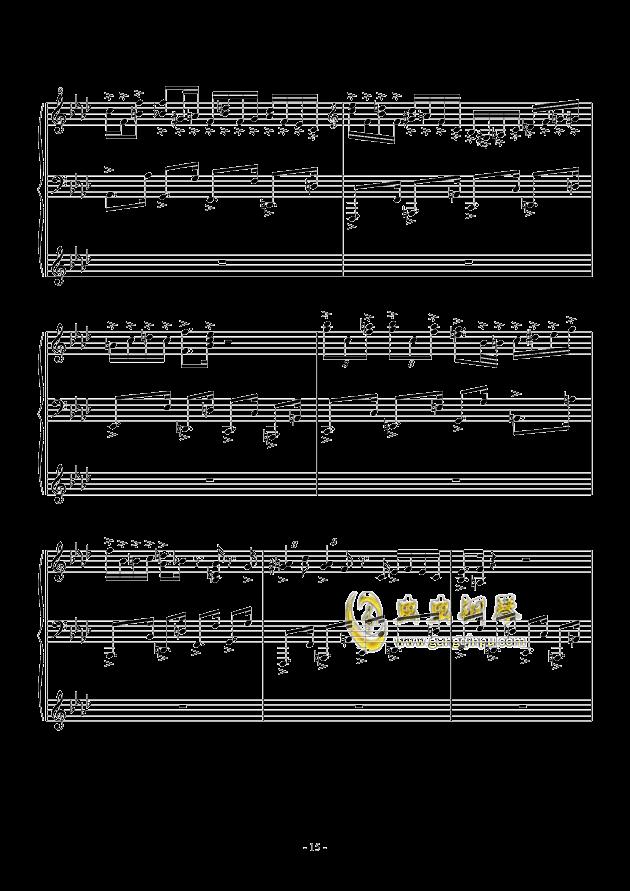 最炫の冬花钢琴谱 第15页