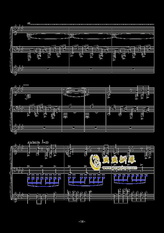 最炫の冬花钢琴谱 第16页