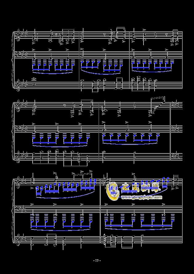 最炫の冬花钢琴谱 第17页