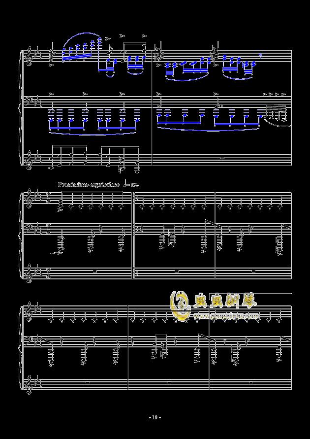 最炫の冬花钢琴谱 第19页