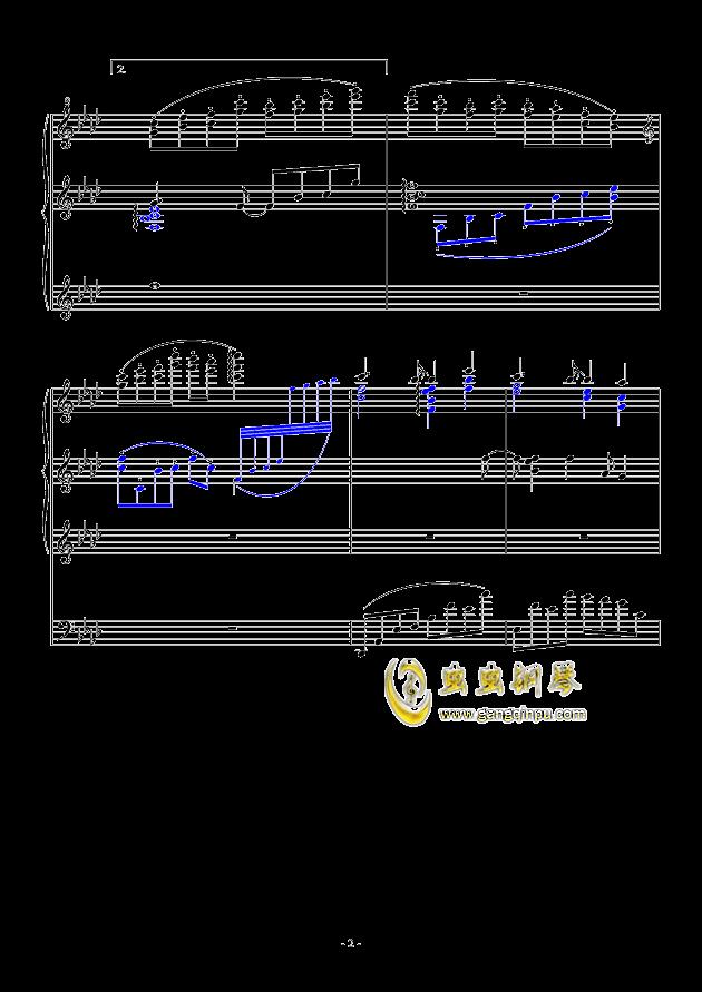 最炫の冬花钢琴谱 第2页