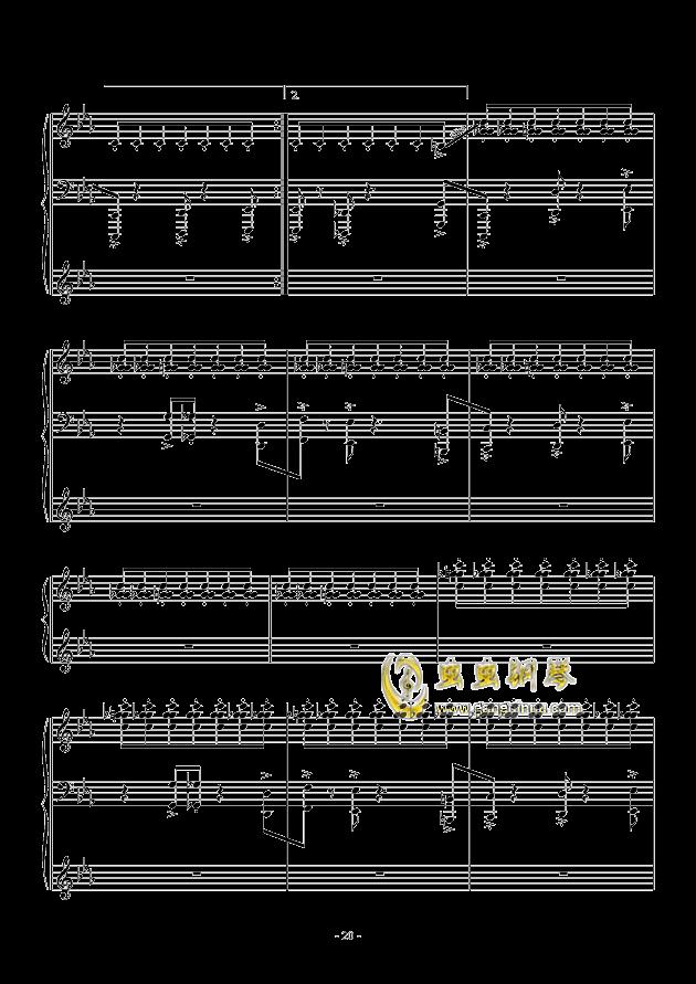 最炫の冬花钢琴谱 第20页