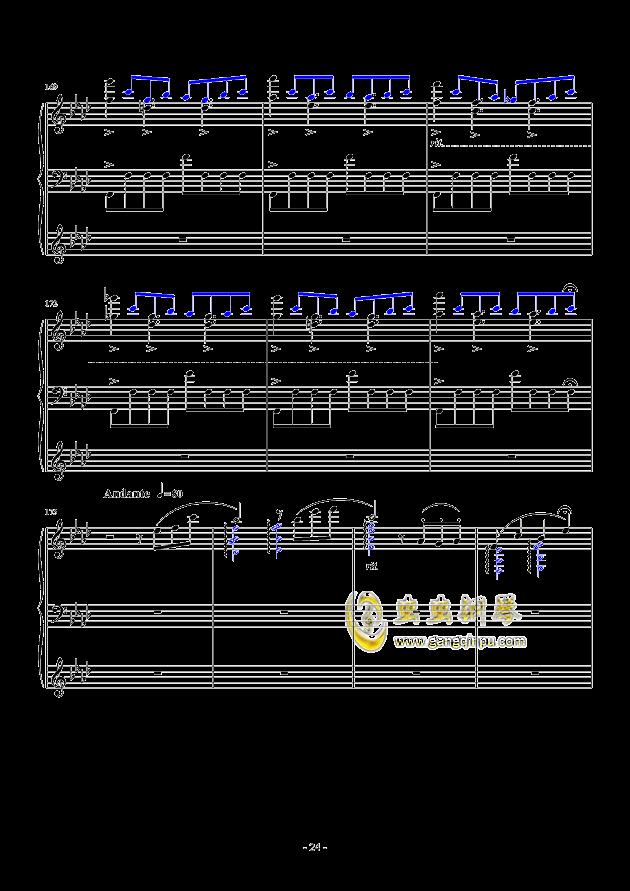 最炫の冬花钢琴谱 第24页