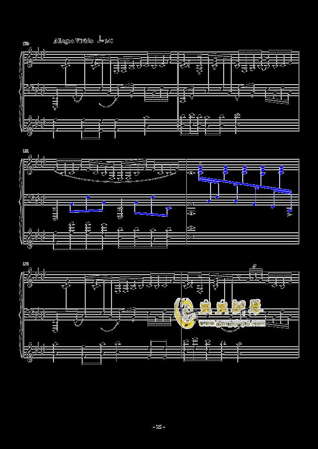 最炫の冬花钢琴谱 第25页