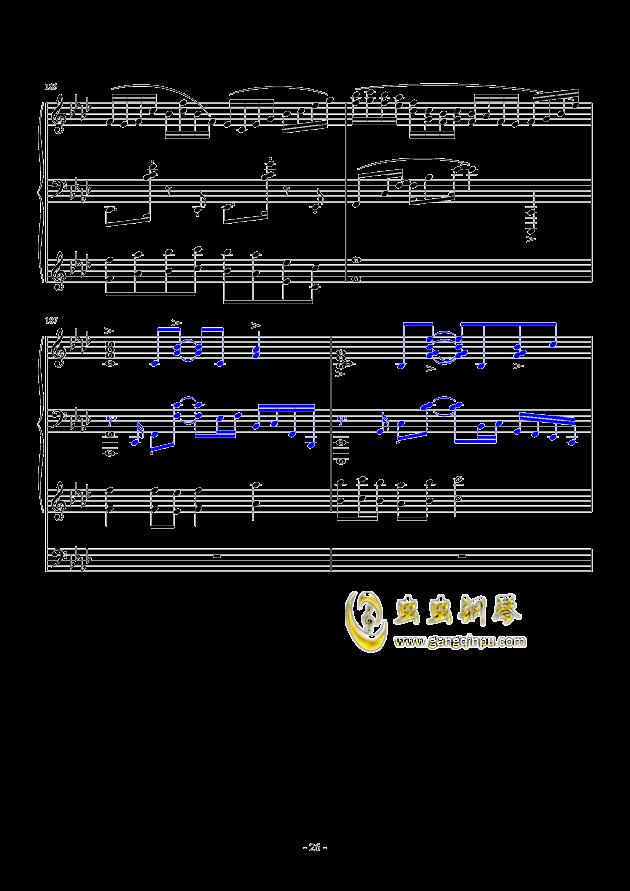 最炫の冬花钢琴谱 第26页