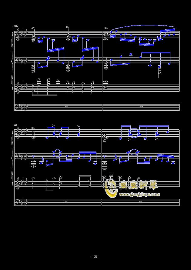 最炫の冬花钢琴谱 第27页