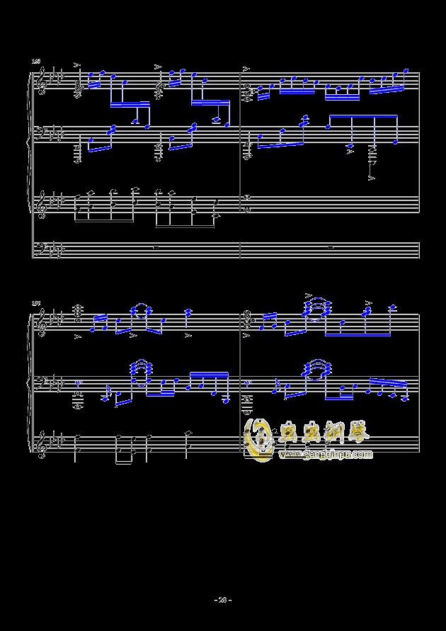 最炫の冬花钢琴谱 第28页