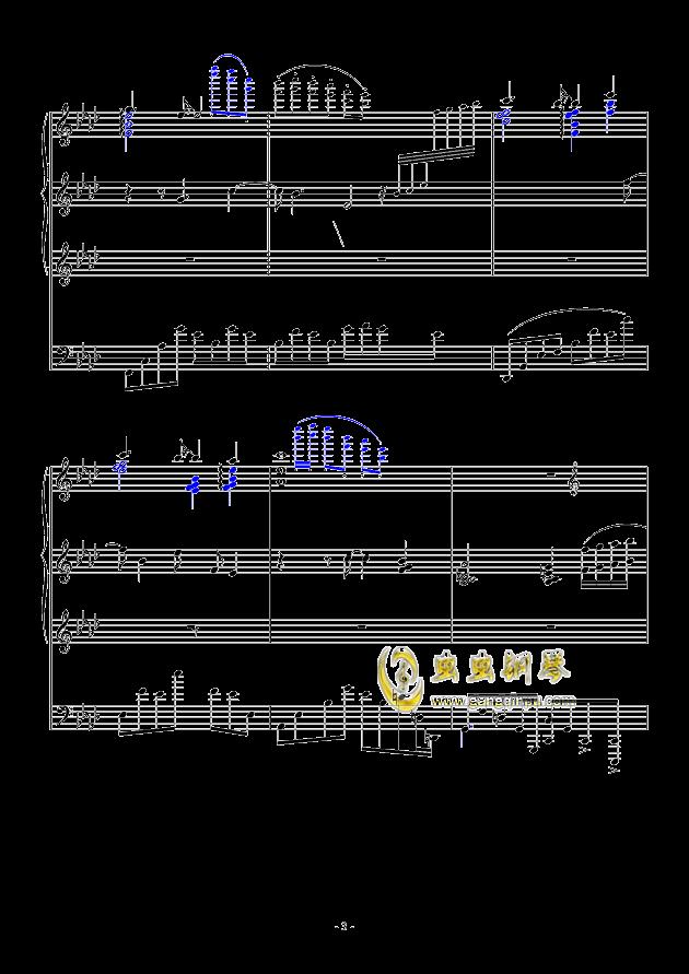 最炫の冬花钢琴谱 第3页