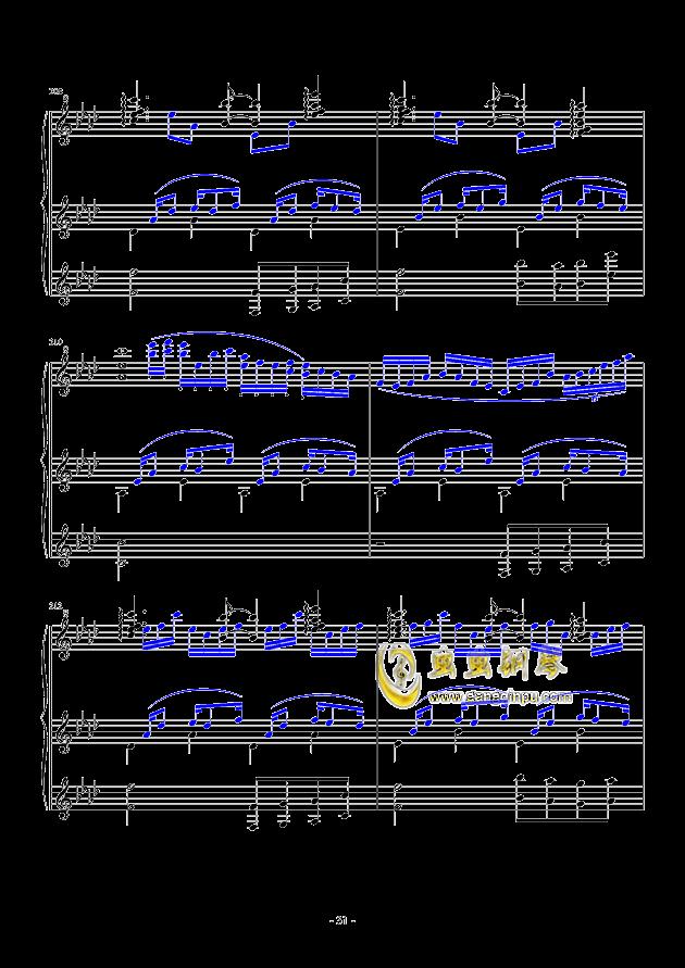 最炫の冬花钢琴谱 第31页