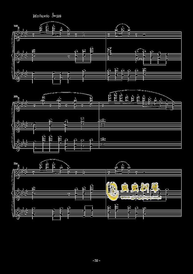 最炫の冬花钢琴谱 第33页