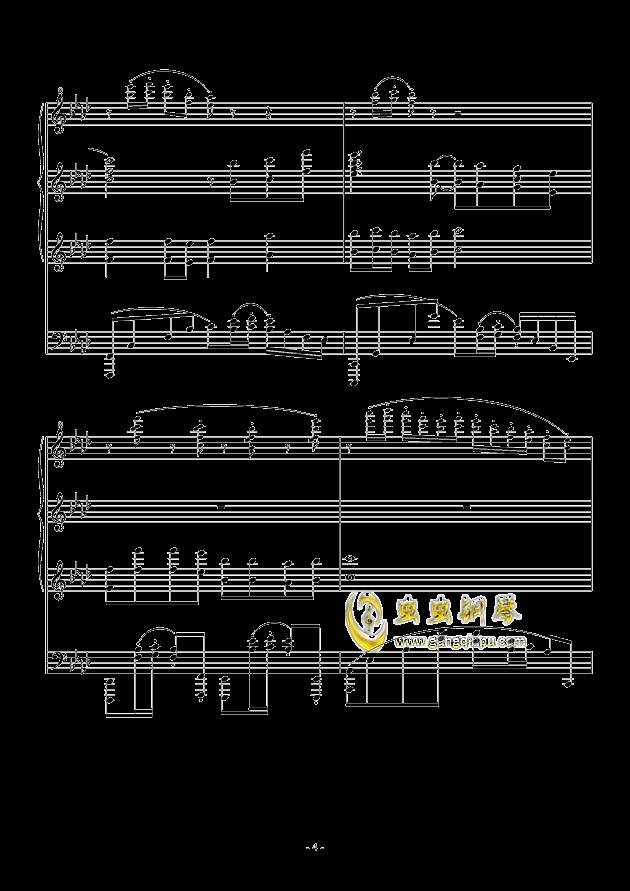最炫の冬花钢琴谱 第4页