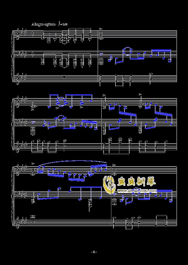 最炫の冬花钢琴谱 第6页