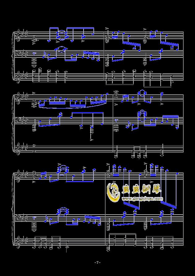 最炫の冬花钢琴谱 第7页