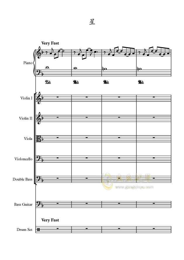 星钢琴谱 第1页
