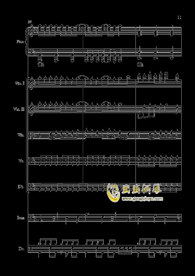 星钢琴谱 第11页