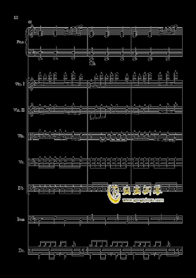 星钢琴谱 第12页