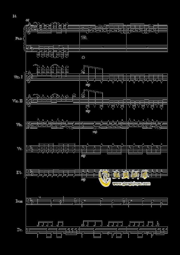 星钢琴谱 第14页