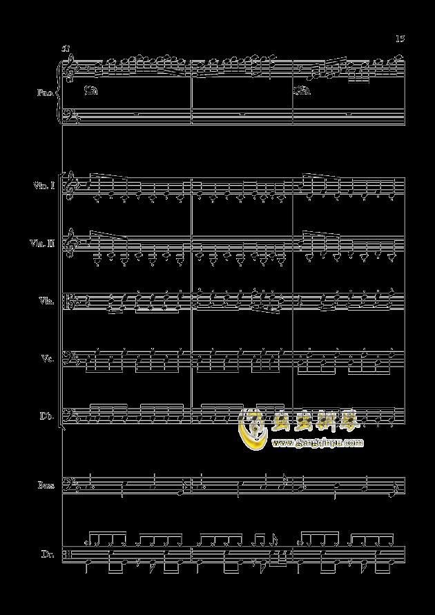 星钢琴谱 第15页