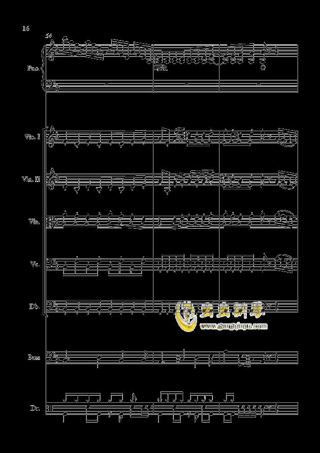 星钢琴谱 第16页