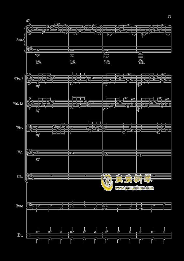 星钢琴谱 第17页