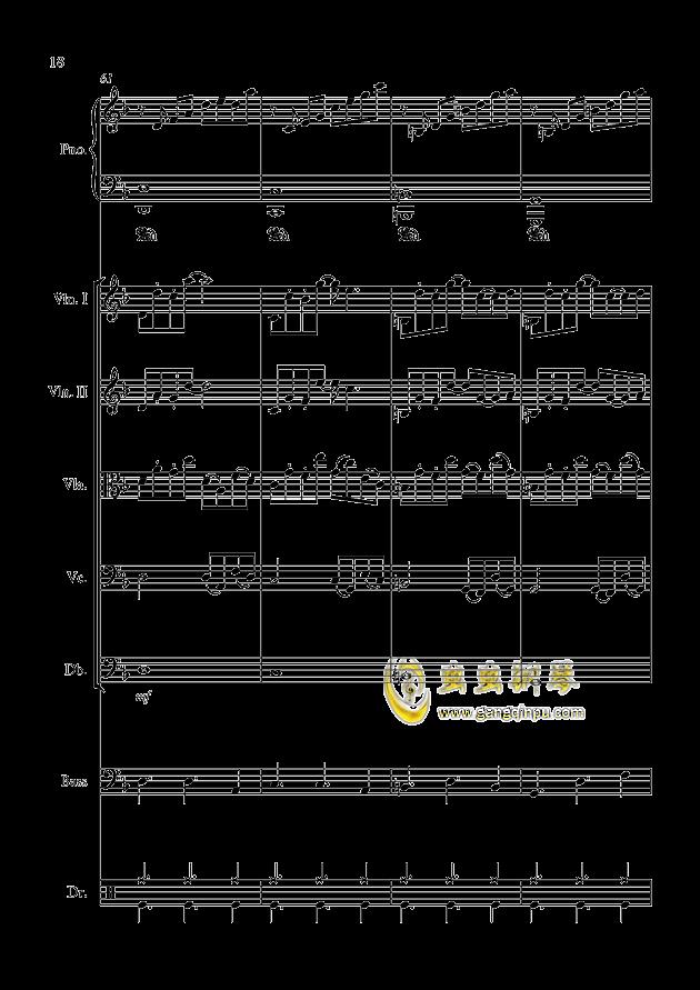星钢琴谱 第18页