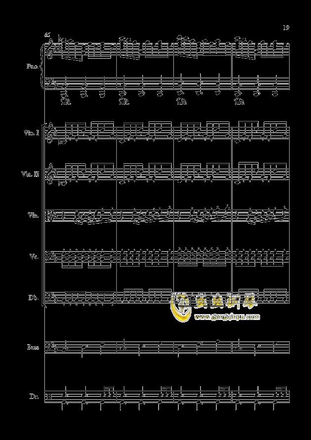 星钢琴谱 第19页