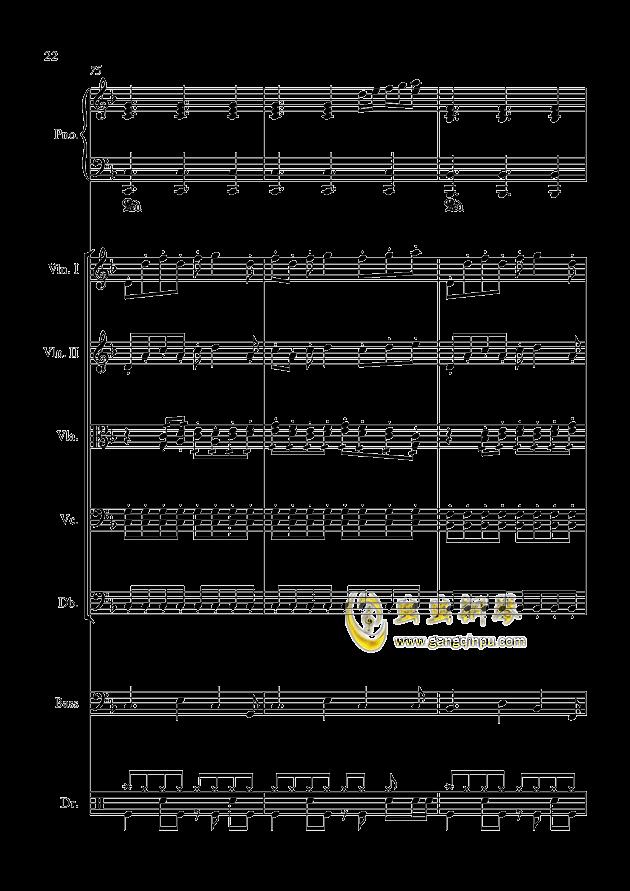 星钢琴谱 第22页
