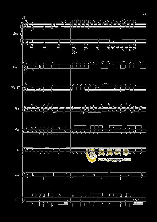 星钢琴谱 第23页