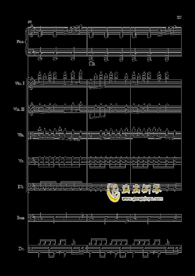 星钢琴谱 第25页
