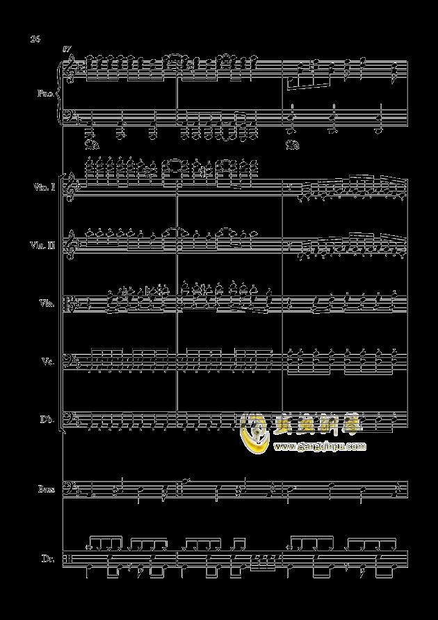 星钢琴谱 第26页