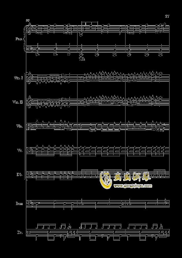 星钢琴谱 第27页