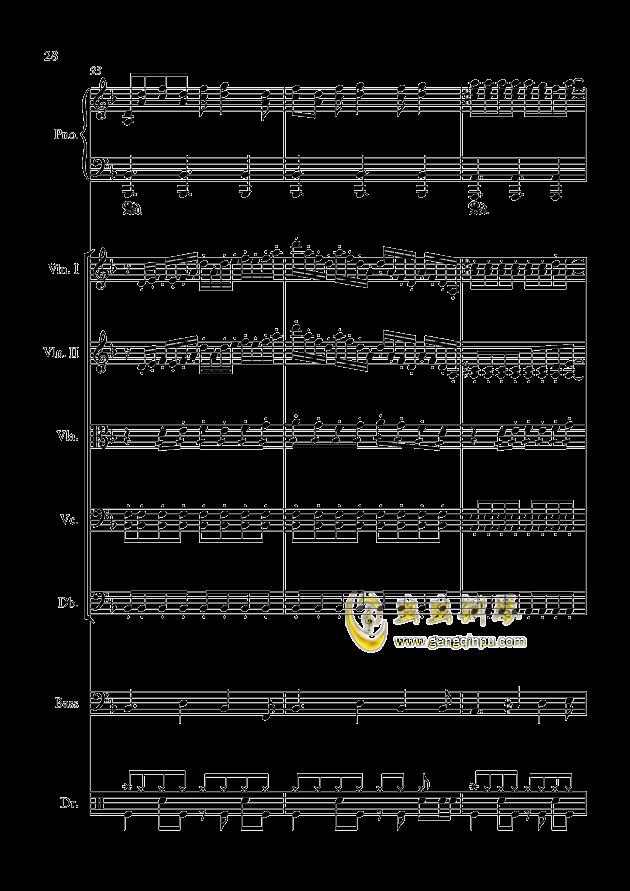 星钢琴谱 第28页