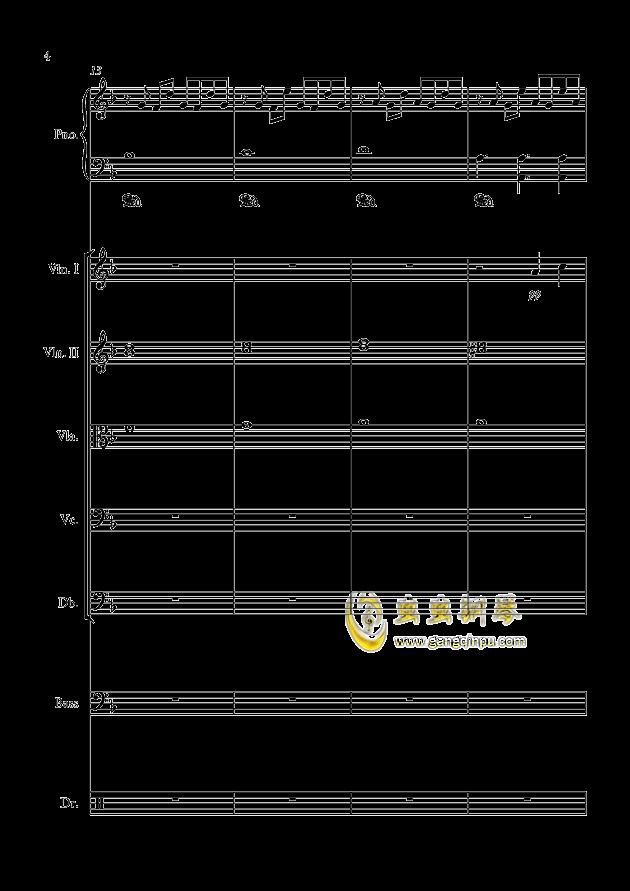星钢琴谱 第4页