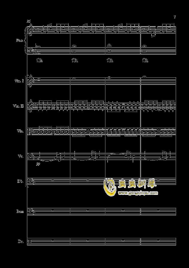 星钢琴谱 第7页